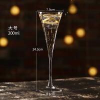无铅水晶香槟杯V型杯创意马天尼杯气泡酒杯鸡尾酒杯红酒杯高脚杯