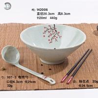 【优选】仿瓷餐具味千拉面碗筷勺三件套装日式密胺泡面碗塑料大号麻辣烫碗