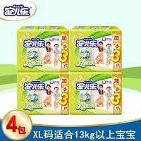 安儿乐XL9016N+3金装2代超能吸婴儿纸尿裤4包共76片适合13kg以上
