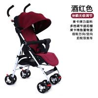 婴儿推车轻便易携折叠伞车避震宝宝小孩童车bb四轮简易手推车zf10