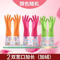洗碗手套女厨房家务洗衣服防水刷碗橡胶乳胶塑胶胶皮耐用加绒加厚