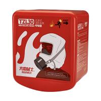 消防火灾逃生面具过滤式自救呼吸器防火防烟防毒口罩面罩