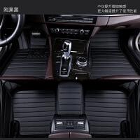 【品牌特惠】汽车脚垫 通用 易清洗 四季防水塑料可裁剪皮革专用