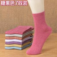 冬天女士保暖舒适袜中厚袜糖果色女袜女装棉袜子女生中筒袜