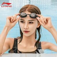 LI-NING/李宁游泳 新款泳镜高清防水防雾 竞速小框小脸眼镜平光男女成人儿童专业泳镜