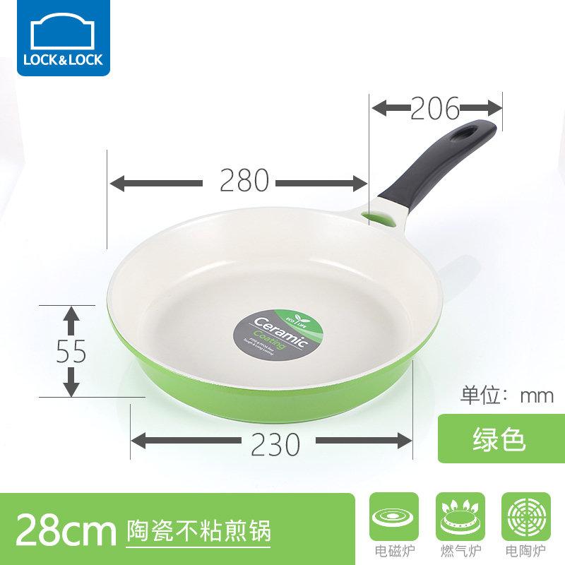 陶瓷平底锅不粘锅煎锅煎蛋家用牛排少油烟锅具电磁炉通用