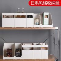厨房塑料收纳盒创意桌面杂物整理盒家用橱柜置物架储物盒子