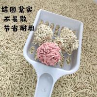 【猫舍专用】豆腐20斤50斤除臭环保无尘猫砂膨润土