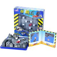 小乖蛋 惊险拦截 任务迷宫60关 桌面游戏棋 儿童益智玩具