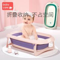 babycare新生婴儿洗澡盆儿童大号可折叠浴盆用品宝宝洗澡盆可坐躺
