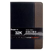 广博(GuangBo)32K120张拼皮商务皮面记事本子/文具笔记本/笔记薄 棕黑GBP0647