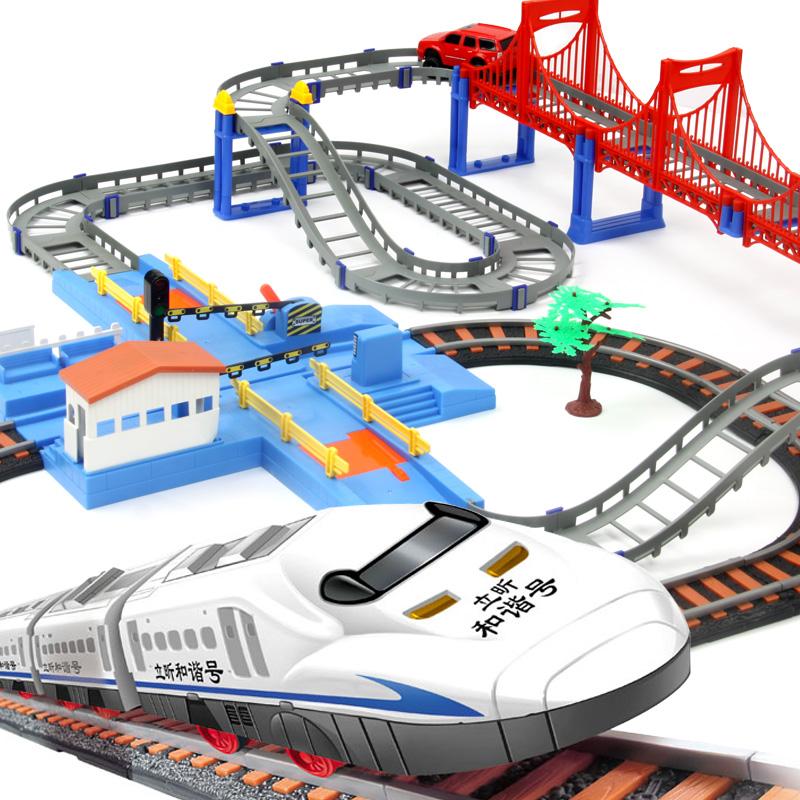 立昕 高速交通线和谐号轨道汽车+火车轨道  儿童益智拼搭玩具 3-7益智玩具限时钜惠