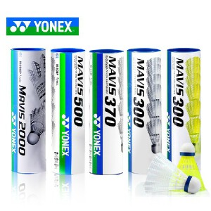 YONEX/尤尼克斯羽毛球 M300黄 白 尼龙球 m500耐打塑料球 2000尼龙球