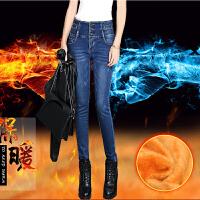 【限时抢购】女先生新款加绒牛仔裤女装加厚大码高腰修身铅笔女裤长裤