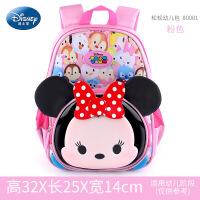 儿童书包幼儿园1-3-5岁男女可爱宝宝防走失米奇小儿童背包6