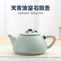 汝�G茶�靥沾尚√�大�功夫茶具家用青瓷�闻莶�亻_片汝瓷手工�人