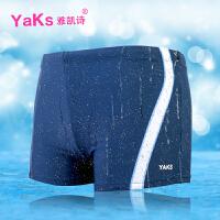 雅凯诗男平角泳裤Y130104-2