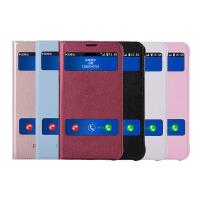 【包邮】MUNU 三星Galaxy C5保护套 三星C5000手机套 三星 C5 C5000 手机壳 保护壳 手机套
