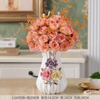 陶瓷花瓶客厅酒柜摆件创意家居插花装饰品餐桌干花小摆设现代简约