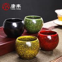 唐丰窑变茶杯单个陶瓷功夫品茗杯家用天目釉建盏创意主人杯个人杯