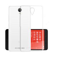 【包邮】MUNU 小米 红米Note2手机套 手机壳 保护套 保护壳 透明套 手机保护壳套 软套 隐形套 红米note