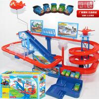 托马斯小火车儿童汽车电动轨道玩具车男孩女孩益智发光音乐早教 蓝色