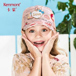 卡蒙6-9岁女孩帽子亮片太阳帽夏季出游防晒棒球帽鸭舌帽亲子款潮4685