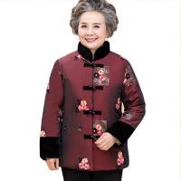 奶奶装冬季唐装棉衣中老年人女装冬季加厚外套老人加绒上衣女棉袄 酒