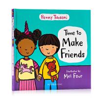 学会交朋友Time to make friends 英文原版绘本 教会孩子如何交朋友 克服社交恐惧 Penny Tas