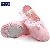 儿童舞蹈鞋女童公主宝宝软底练功鞋女孩幼儿芭蕾舞鞋儿童舞蹈鞋