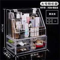 防尘口红收纳架透明亚克力护肤品化妆品收纳盒桌面收纳架