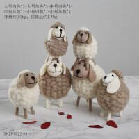 创意家居装饰房间的小饰品女生卧室可爱绵羊摆设结婚礼物桌面摆件