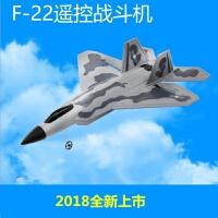 泡沫飞机遥控苏35遥控飞机f22战斗机遥控固定翼滑翔机耐摔泡沫充电动航模儿童玩具航模飞机固定翼 迷彩 F22遥控战斗机