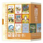 荷兰金色童书(全20册)