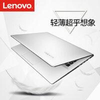 联想笔记本ideapad 320S-14 (i5-7200/4G/256G SSD/2G独显/星光银),14英寸超轻薄