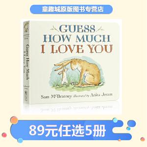 #【现货】 猜猜我有多爱你英文原版绘本 Guess How Much I Love You 纸板书 廖彩杏 吴敏兰书单