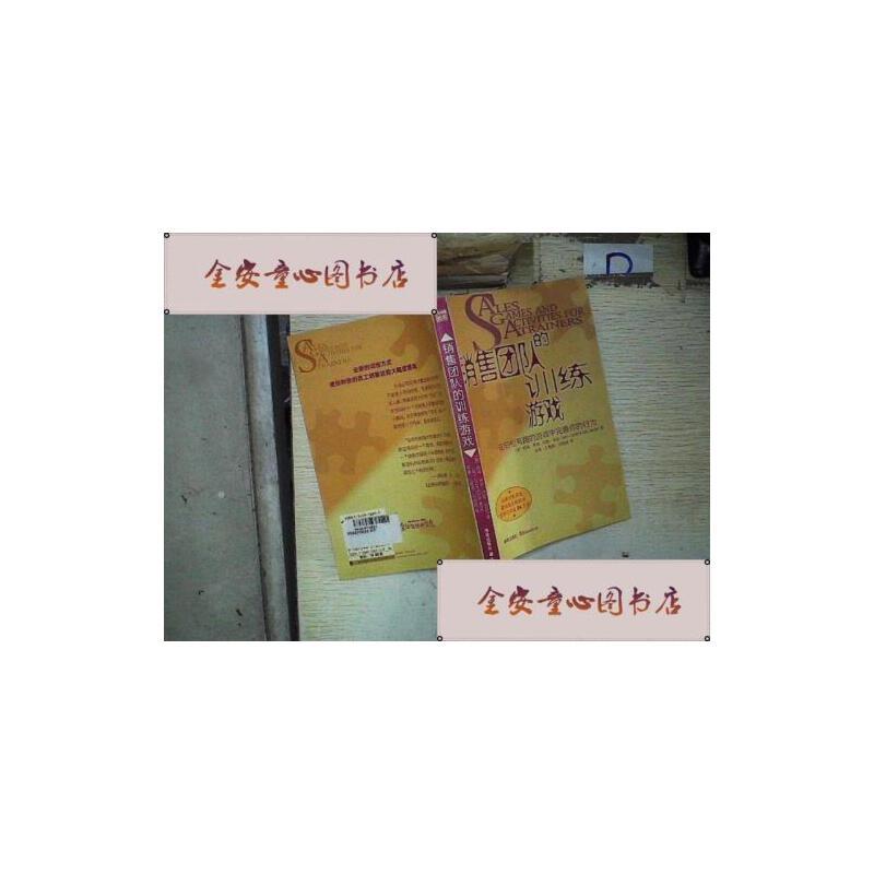 【旧书二手书9成新】管道的故事 /[美]哈吉斯 南海出版公司