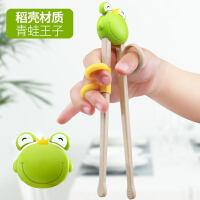【优选】筷子儿童筷子家用小孩专用天然稻壳防滑训练学习筷创意套装筷