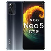 vivo iQOO Neo5 活力版8+128GB 5G新品手机 强悍芯能 生而为赢 高通骁龙870+独立显示芯片 44
