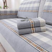 沙发垫布艺沙发垫子简约现代沙发套沙发巾靠背巾扶手x定制