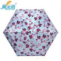 五折晴雨口袋�惴被ㄋ棋\文�小清新�p便�阏郫B�闩�士遮��� 55cmx6