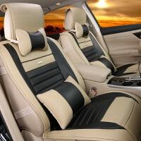车爱人皮革汽车坐垫 座垫子座套内饰用品饰品