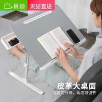赛鲸床上小桌子折叠宿舍大学生写字书桌懒人笔记本电脑桌简约家用