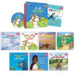 大猫英语分级阅读.一级(点读版)(3) 外语教学与研究出版社