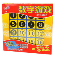 小乖蛋 桌面游戏 儿童益智玩具迷宫解题过关玩具 数字游戏 8806
