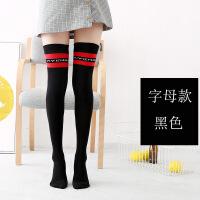 过膝袜子女秋冬款长筒袜韩版学院风黑色字母高筒袜半截大腿袜 均码(买2送1买3送2)