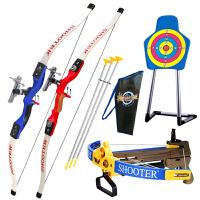 儿童弓箭玩具射击吸盘运动套装男孩3-6-12岁青少年大号室内外射击弓箭玩具 后羿蓝++3箭+瞄准杆 再送3箭