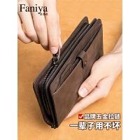 男士钱包长款拉链多功能驾驶证卡包青年男式皮夹子