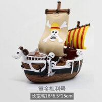 海盗船海贼王梅利号鱼缸装饰水族箱造景沉船破船仿真假山躲避屋