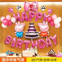 20190825224355912宝宝周岁生日快乐布置气球套餐儿童主题场景趴体派对装饰用品气球
